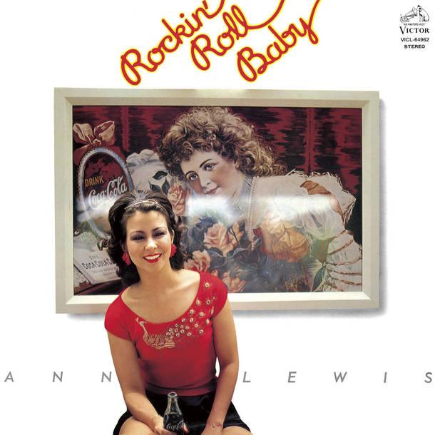 アルバム『ロッキン・ロール・ベイビー+2』