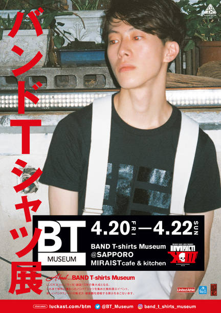 『BAND T-shirts Museum』