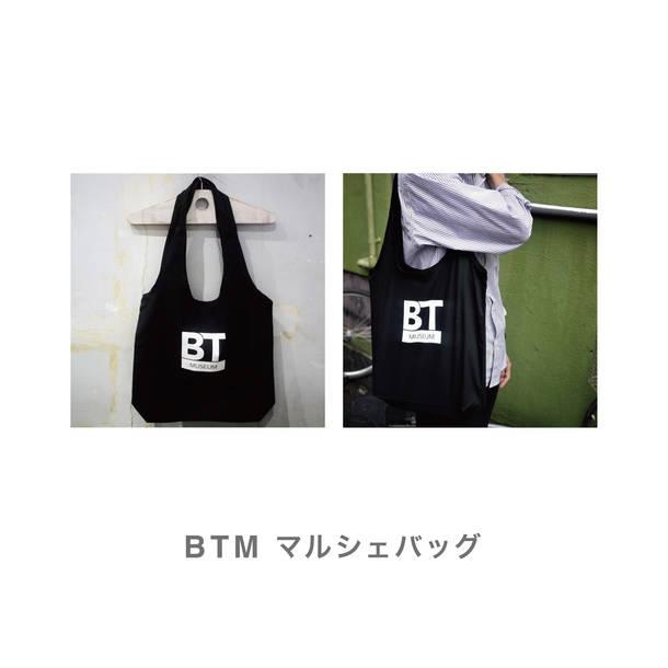 BTMオフィシャルグッズ