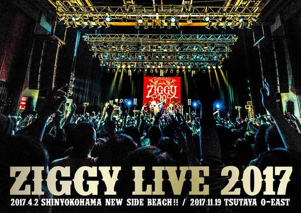 DVD『LIVE 2017』