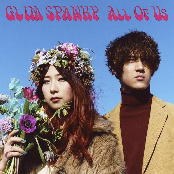 シングル「All Of Us」【通常盤】(CD)