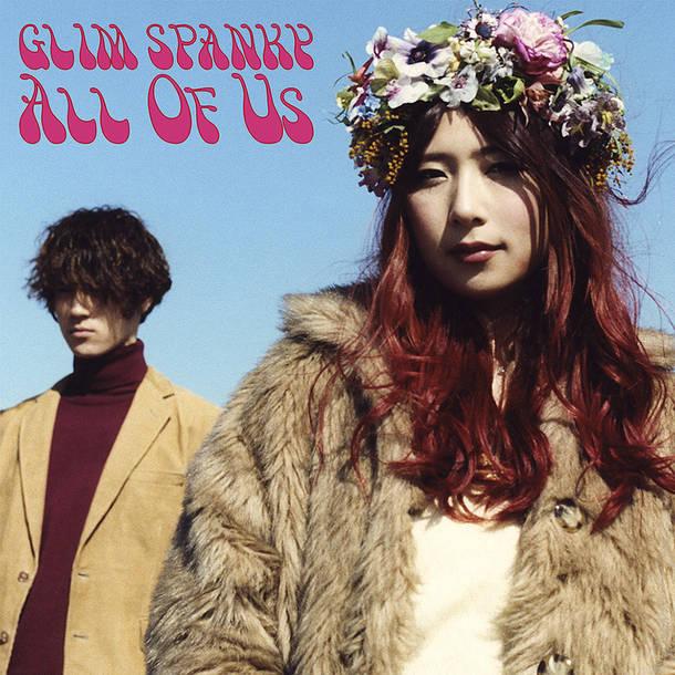 シングル「All Of Us」【初回盤】(CD+DVD)