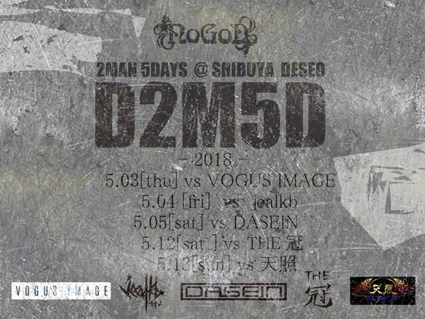 『NoGoD PRESENTS-SPECIAL 2MAN 5DAYS-【D2M5D】』