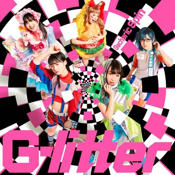 アルバム『G-litter』【初回限定盤Type-A】(CD+DVD)
