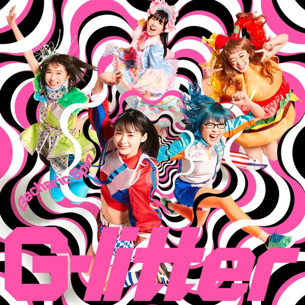 アルバム『G-litter』【初回生産限定盤Type-B】(2CD)