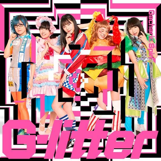 アルバム『G-litter』【通常盤】(CD)