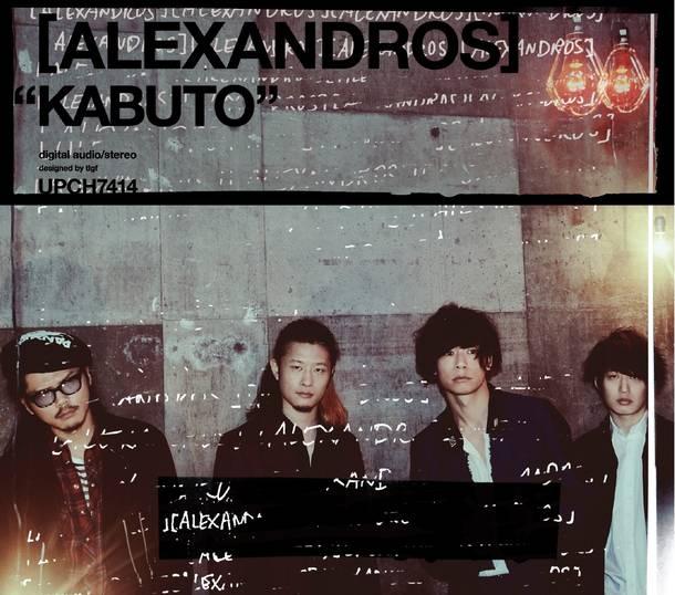 シングル「KABUTO」【初回限定盤】(CD+フォトブック)