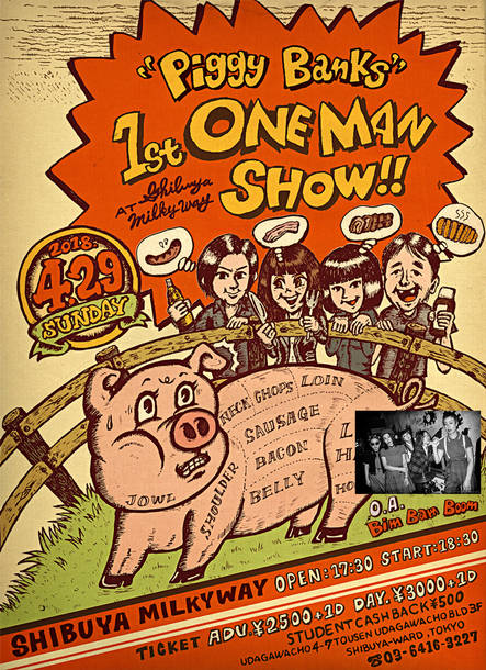 『PIGGY BANKS 1st ONE MAN SHOW!!』フライヤー