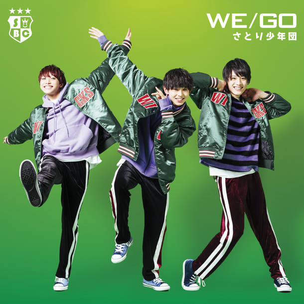 シングル「WE/GO」【TYPE-B】