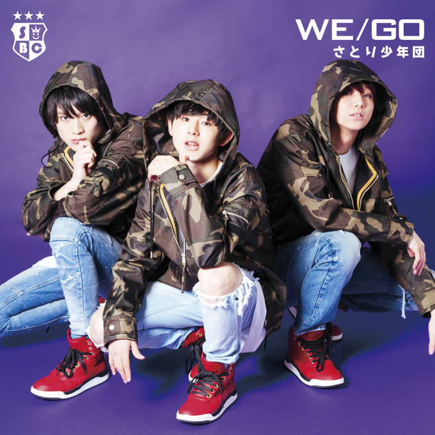 シングル「WE/GO」【TYPE-C】