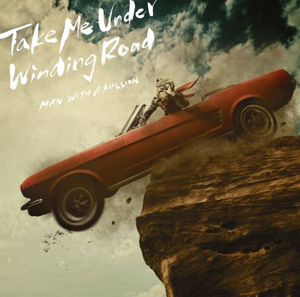 シングル「Take Me Under / Winding Road」【通常盤】