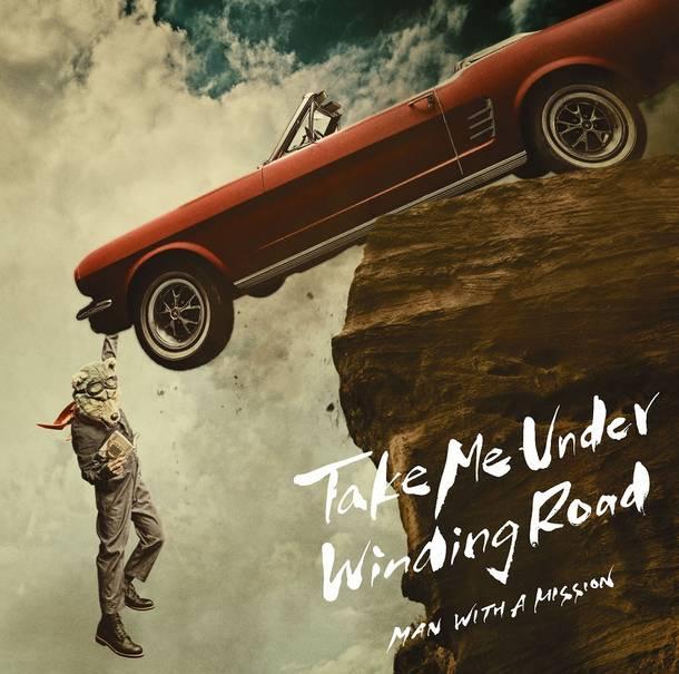 シングル「Take Me Under / Winding Road」【初回生産限定盤】