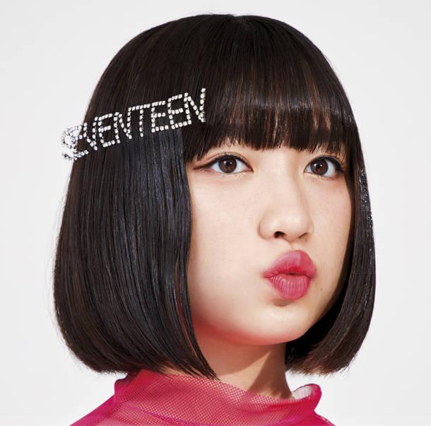 アルバム『SEVENTEEN』【初回限定盤(DVD付)】
