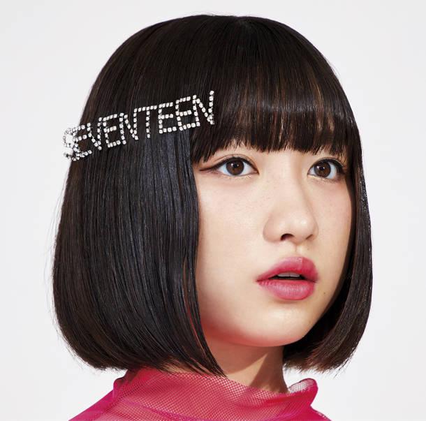 アルバム『SEVENTEEN』【通常盤】