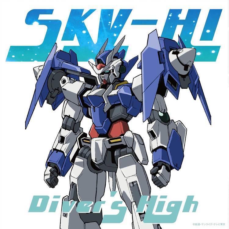 配信シングル「Diver's High」/SKY-HI