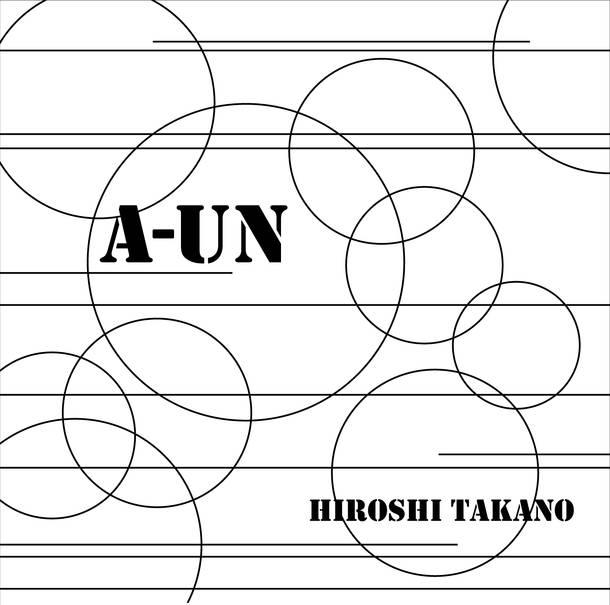 アルバム『A-UN』