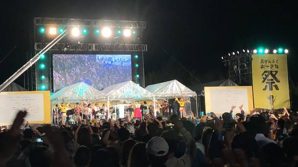 『島ぜんぶでおーきな祭 第10回沖縄国際映画祭』