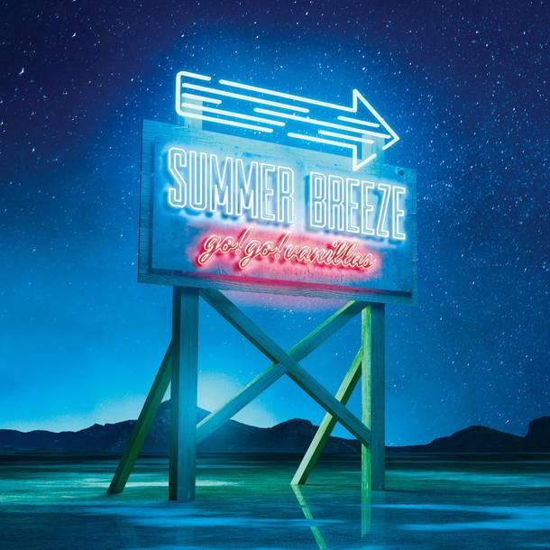 シングル「SUMMER BREEZE / スタンドバイミー」