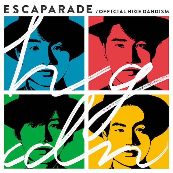 アルバム『エスカパレード』【通常盤】(CD)