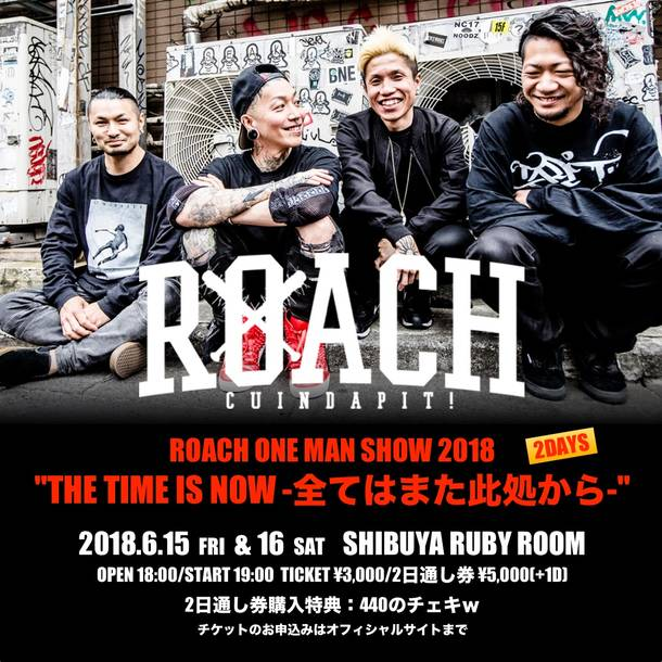 "『ROACH ONE MAN SHOW 2018  ""THE TIME IS NOW-全てはまた此処から-""』"