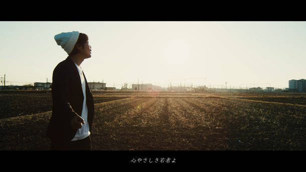 「一本道」MV