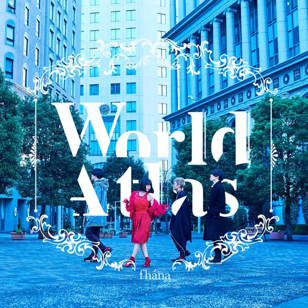 アルバム『World Atlas』【通常盤】
