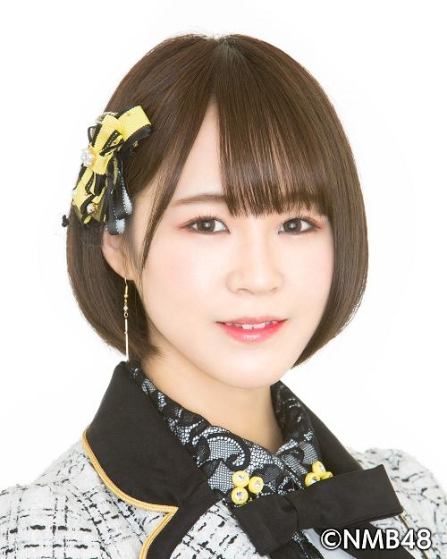 三田麻央 (NMB48チームN)