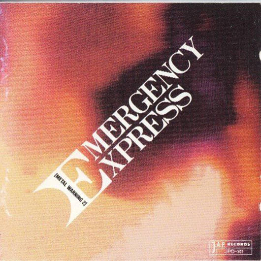 『EMERGENCY EXPRESS』('96)/V.A.