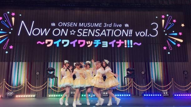5月19日@東京・かつしかシンフォニーヒルズ・モーツァルトホール(LUSH STAR☆)