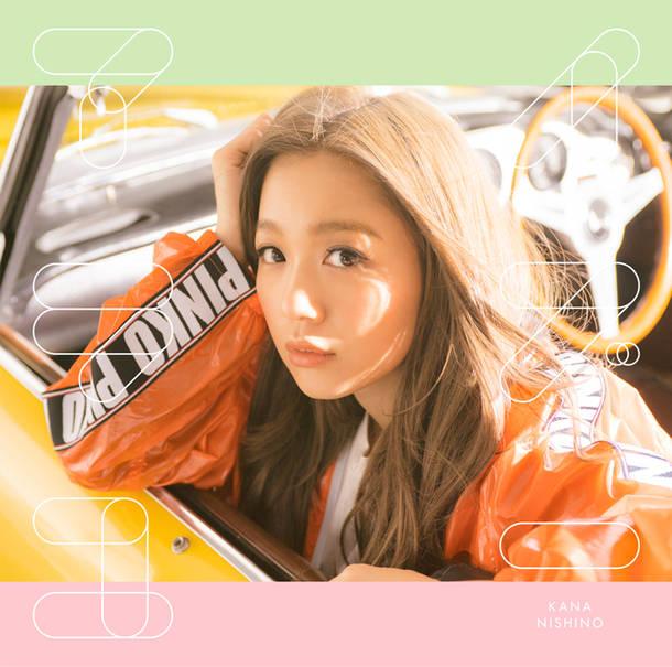 シングル「アイラブユー」【初回生産限定盤】(CD+DVD)