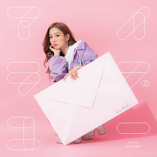 シングル「アイラブユー」【通常盤】(CD)