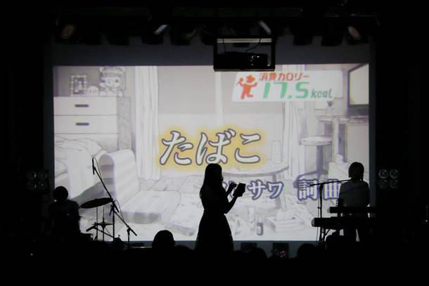 2018年5月12日 at 恵比寿LIQUIDROOM