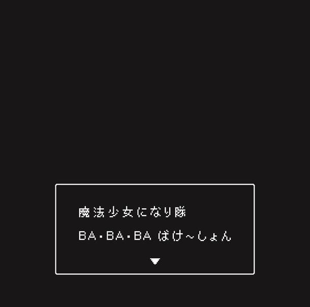 シングル「BA・BA・BA ばけ~しょん」