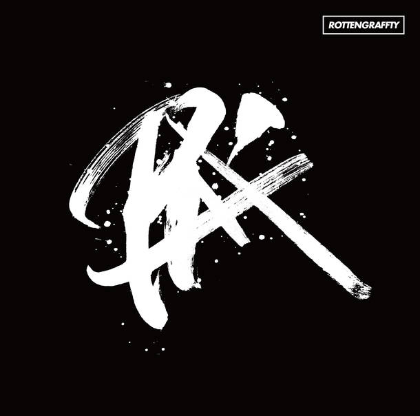 アルバム『PLAY』【通常盤】(CD)