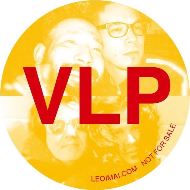 アルバム『VLP』購入者特典 amazonオリジナル缶バッジ