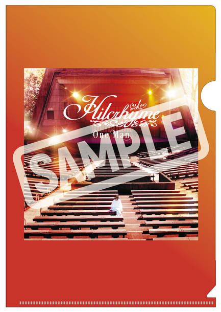 EP『One Man』CD購入特典 ミニクリアファイル
