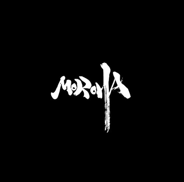「革命」収録アルバム『MOROHA BEST~十年再録~』/MOROHA