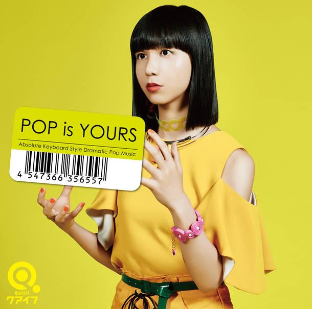 アルバム『POP is YOURS』【初回生産限定盤(DVD付)】