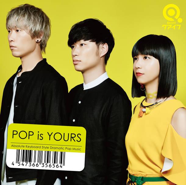 アルバム『POP is YOURS』【通常盤】