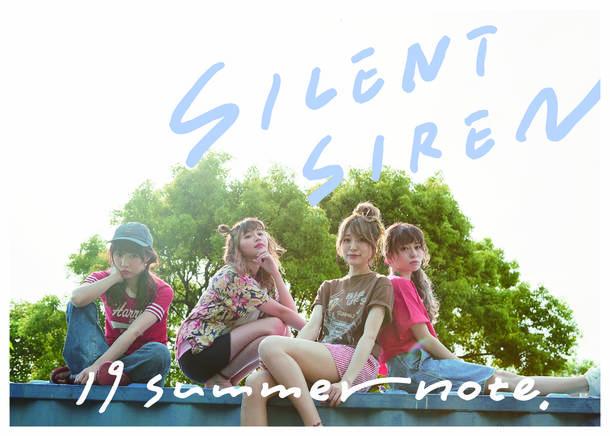 シングル「19 summer note.」【ファンクラブ限定盤】