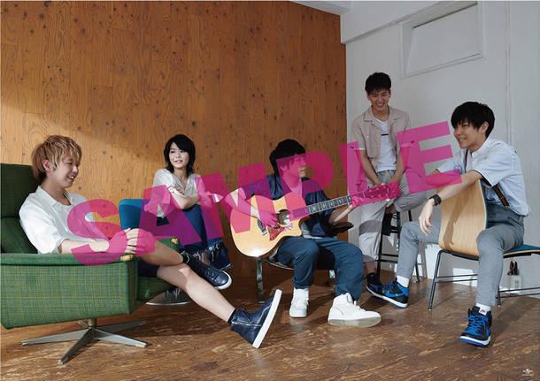 シングル「青と夏」チェーン別オリジナル特典オリジナルポスター(タワーレコード全店)