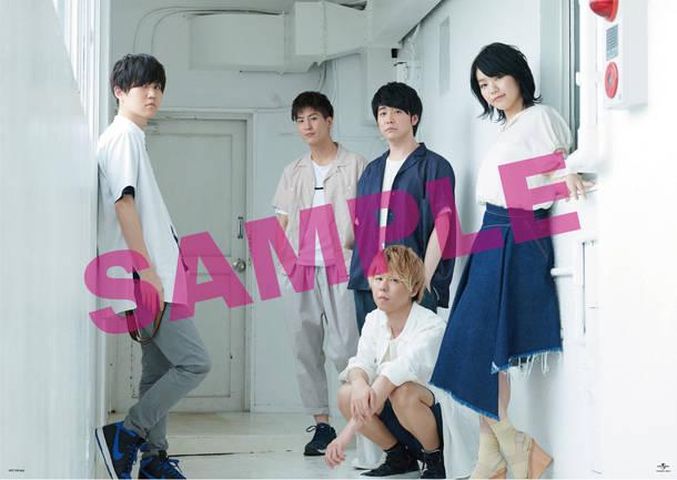 シングル「青と夏」チェーン別オリジナル特典オリジナルポスター(TSUTAYA RECORDS全店)