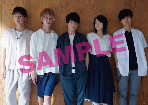 シングル「青と夏」チェーン別オリジナル特典オリジナルポスター(HMV全店)