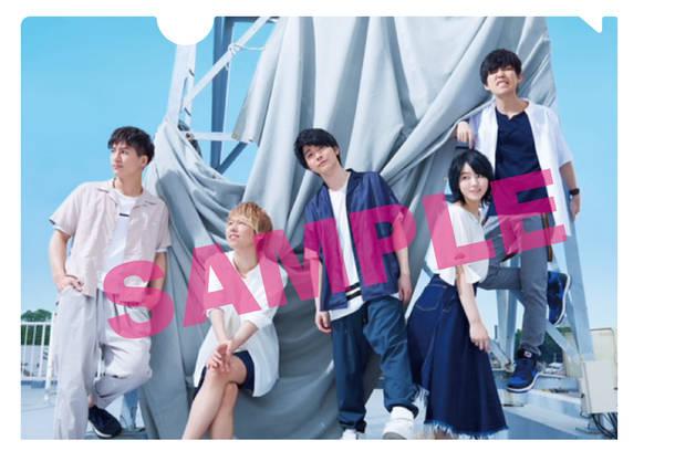 シングル「青と夏」早期予約特典 クリアファイル(A4サイズ)