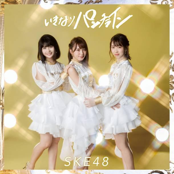 シングル「いきなりパンチライン」【通常盤 Type B】