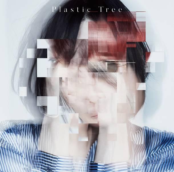 シングル「インサイドアウト」【初回限定盤A】