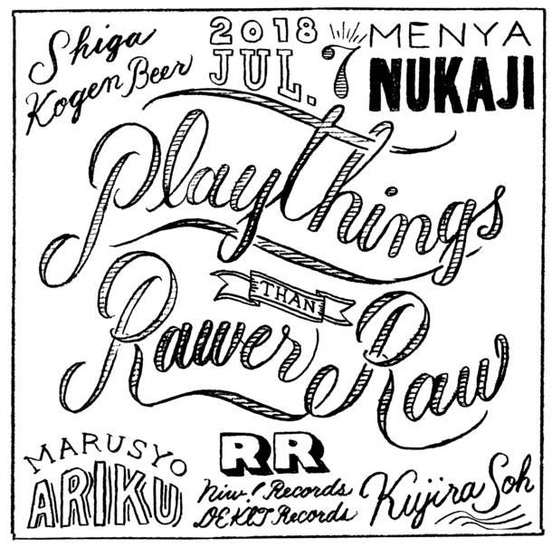 『PLAYTHINGS × rawer than raw』