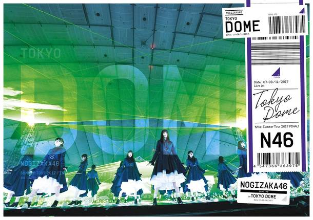 Blu-ray&DVD「真夏の全国ツアー2017 FINAL!IN TOKYO DOME」【通常盤】(Blu-ray)