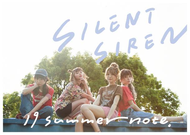 シングル「19 summer note.」【ファンクラブ限定盤(DVD付)】