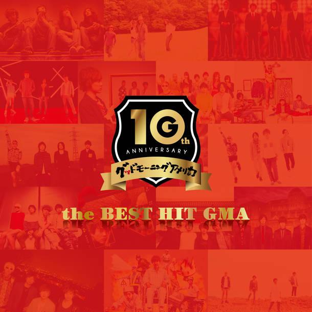 アルバム『the BEST HIT GMA』【初回盤(DVD付)】